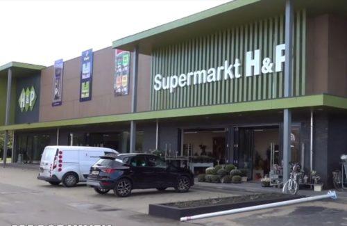 Supermarkt H&P Siebengewald